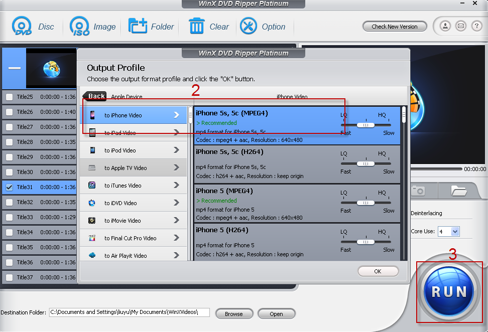 Software Interface 2